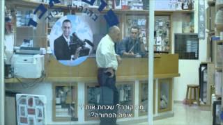 איפה אתה חי ?   עונה 1 - פרק 8, פרק הסיום   כאן 11 לשעבר רשות השידור