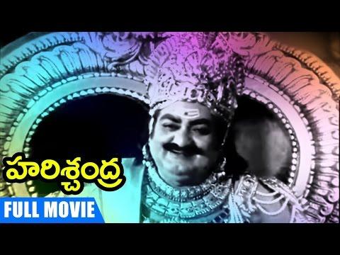 Harischandra Telugu Full Movie   SV Ranga Rao   Lakshmi Rajyam   Gummadi   Shemaroo Telugu