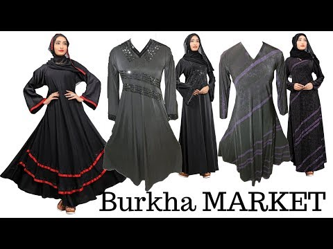 Women's Black Color Nida Abaya Burkha For Islamic Wear