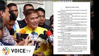 Talking Thailand -  กฎหมายล้างมลทินออกในไทย แต่...ล้างได้ไกลถึงออสเตรเลีย