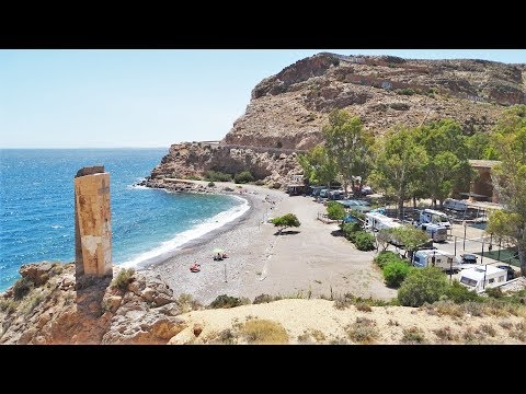 Cala La Garrofa Almería