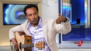 """MO'AA TV: """"Labsii Ifaa"""" Faarfataa Tasfaa Tamasgeen Wajjin."""