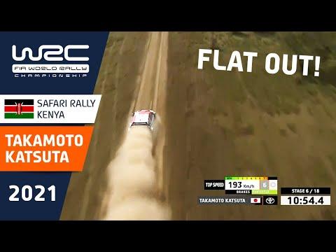 総合2位に入った勝田貴元選手の走りを集めたハイライト動画!WRC 2021 WRC第6戦ラリー・ケニア