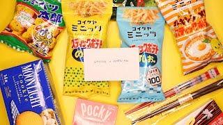 Video assaggio degli snack giapponesi che ci hanno regalato