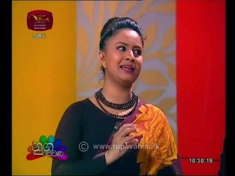 Nugasewana Ceylon Tea Academy 2019-01-18 | Rupavahini