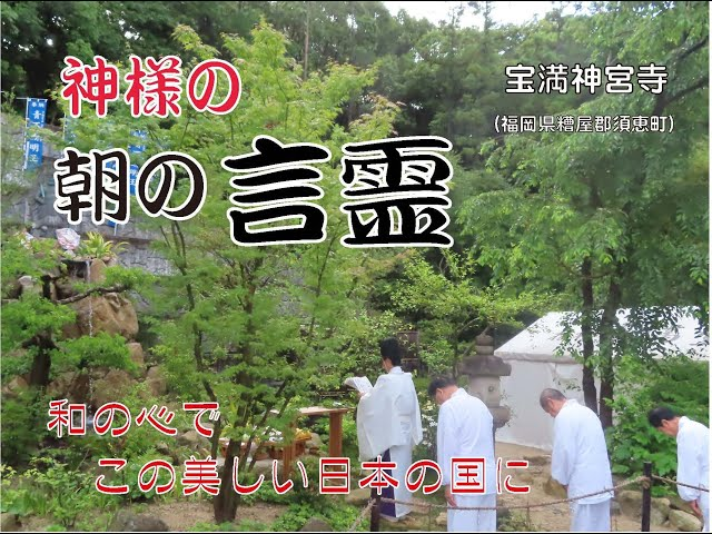 和の心でこの美しい日本の国に
