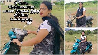 Scootyla 8 போட பயமா இருக்கா??ஈஸியா எப்படி போடலாம்/two wheeler driving/how to learn two wheeler