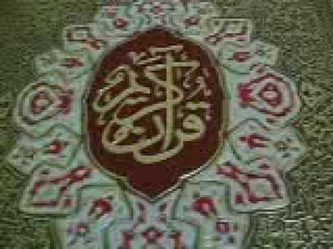 سورة العاديات – للشيخ عبدالباري الثبيتي