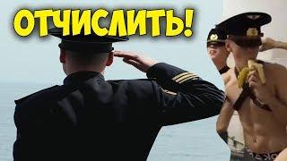 Курсанты Ульяновского лётного училища гражданской авиации: Пощадить нельзя отчислить?