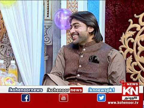 Eid 1st Day Transmission Eid-e-Isaar With Ejaz Waris 01 August 2020 | Kohenoor News Pakistan