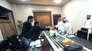 preview picture of video 'Business culture in Saudi Arabia (Beta)'