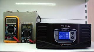 ИБП Luxeon UPS-1500ZY, для котлов отопления, чистая синусоида, внешняя АКБ