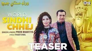 World Sindhi Chhej (Teaser) Prem Bhartiya Feat. Simran Ahuja   New Sindhi Song 2021   10th April