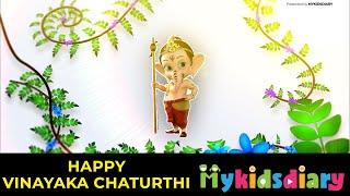 Happy Ganesh Chaturthi   Happy Moments   My Kids Diary