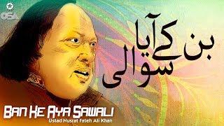 Most Beautiful Naat | Dar-E-Nabi Par | Zulfiqar Ali Hussaini
