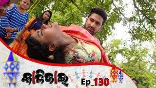 Kalijai | Full Ep 130 | 17th June 2019 | Odia Serial – TarangTV