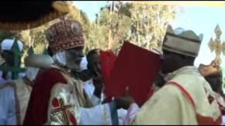 Eritrean Orthodox Tewahdo Church From Asmara Tmket