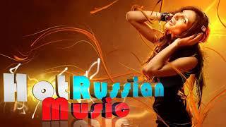 Russian Music Mix 2017 #35 | Русская Музыка | Russische Musik 2017