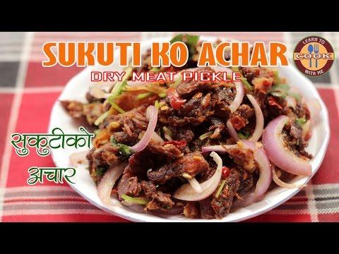 SUKUTI KO ACHAR Recipe (सुकुटी को अचार कसरी बनाउने) - Jerky/Dry Meat recipe