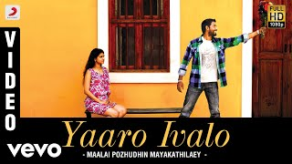 Maalai pozhuthin mayakathile movie mp3 songs free download