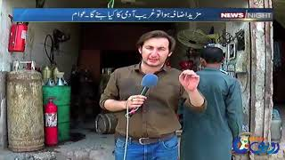 LPG Price Again Increased l Life Of Rickshaw Drivers Became Difficult l News Night l Rohi