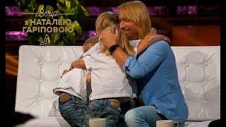 Это дети Олега Винника? – Вечер с Натальей Гариповой