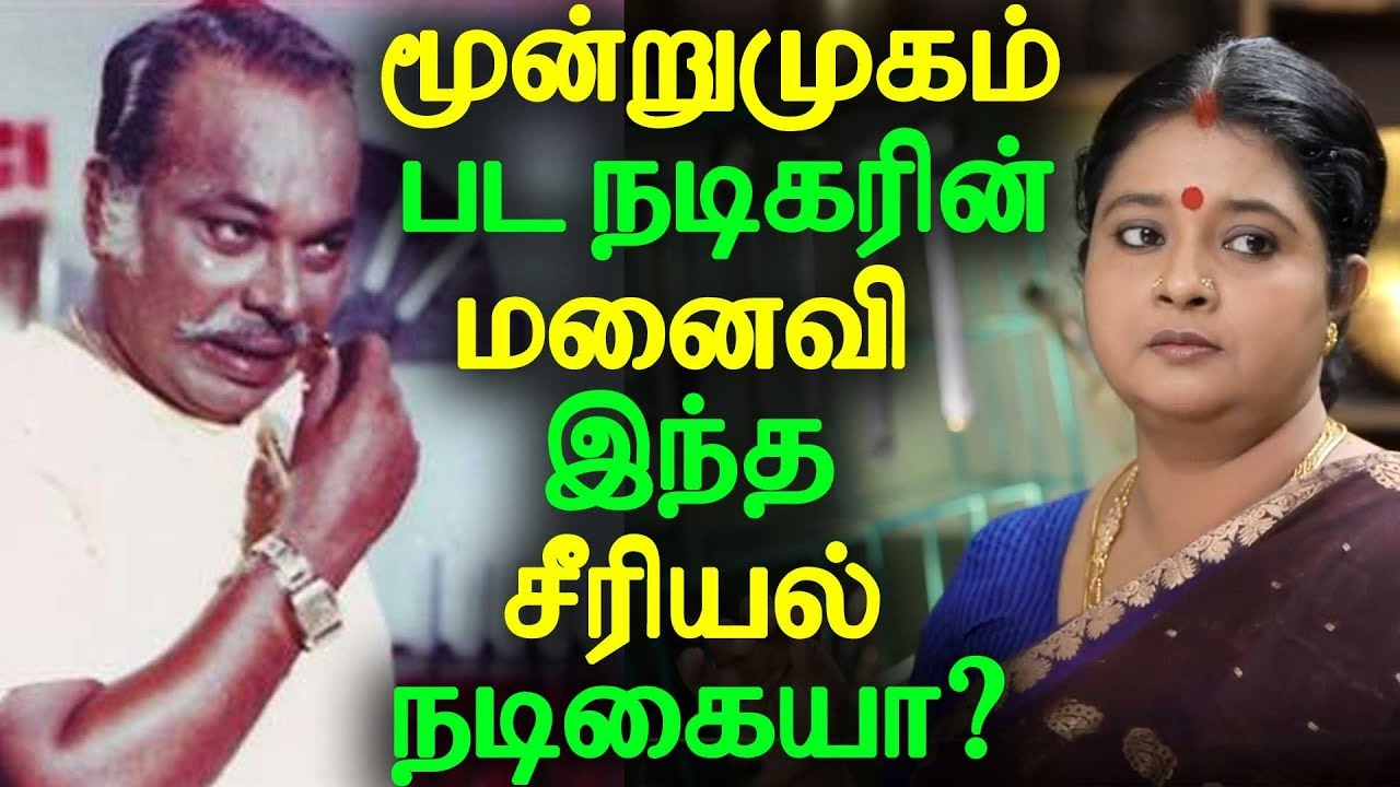 Did You Know Moondru Mugam Movie Villain Wife
