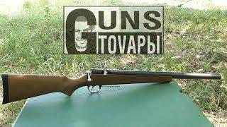 Пневматическая винтовка SPA Artemis M30 от компании CO2 - магазин оружия без разрешения - видео 2