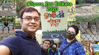 Alipore Zoo Kolkata 2020 | Kolkata Zoo after lockdown | Alipore zoological garden | Kolkata Zoo 2020