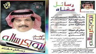 أبوبكر سالم - ظبي رامه abubaker salem