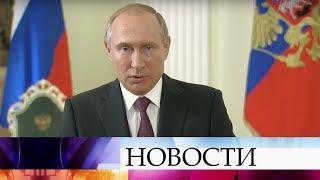 Владимир Путин поздравил металлургов с профессиональным праздником.