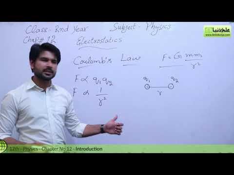 FSC Physics book 2 Ch 12,Coulomb's Law-Physics Chapter 12 Electrostatics - 2nd year Physics