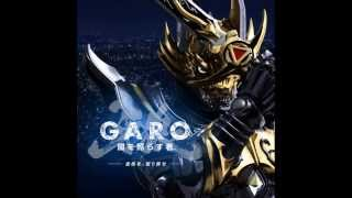 [Cover] Shin from Garo - Bright Hope