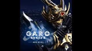 [Cover] Shin from Garo - Bright Hope