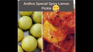 Lemon Pickle Recipe Andhra Style 免费在线视频最佳电影电视节目