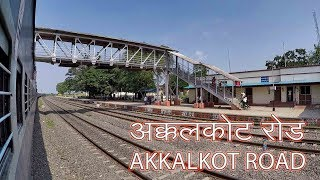 UDYAN Express Arrives and Departs AKKALKOT Road !! Indian Railways