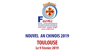 Nouvel An Chinois Toulouse 2019