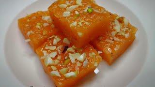 बहुत ही टेस्टी बोम्बे कराची हलवा |Bombay Karachi Halwa recipe in Hindi| Cornflour Halwa