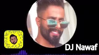 اغاني حصرية حشاك من الصدق + يصير هيج خالد الحنين - DJ Nawaf + DJ Knare تحميل MP3
