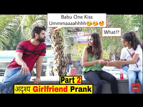 Imaginary Girlfriend Prank 😱| Hilarious Prank Reactions | HighStreet Junkies Prank