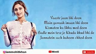 Vaaste Full Song With Lyrics Dhvani Bhanushali | Nikhil D