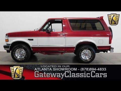 1994 Ford Bronco 4x4 - Gateway Classic Cars of Atlanta #464