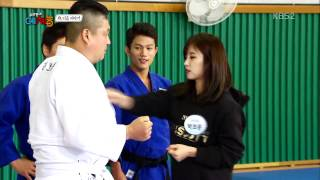 Cool Kiz On the block APink Chorong Preview
