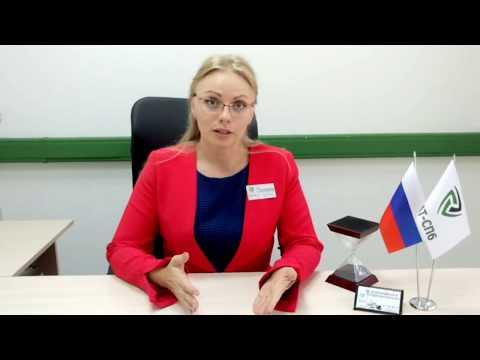 """Юридическая помощь при оформлении земельного участка в рамках """"Лесной амнистии"""""""