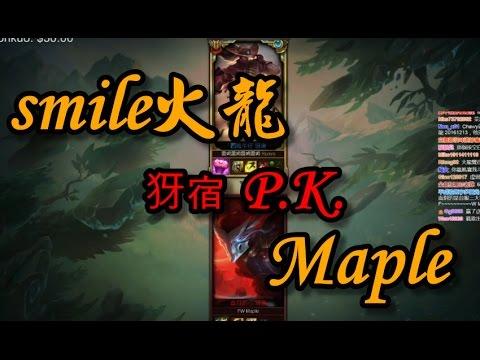 【回顧】Hanabi火龍 vs Maple 犽宿單挑