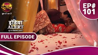 India Alert    Episode 101    Nanad Bhojai ( ननद भोजाई