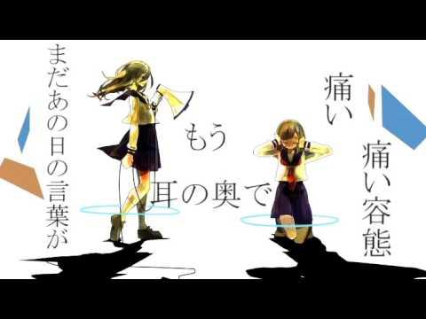 【GUMI】透明エレジー【オリジナル曲】