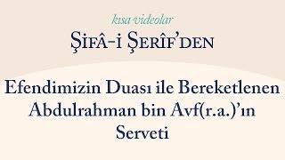 Kısa Video: Efendimizin Duası ile Bereketlenen Abdulrahman bin Avf'ın Serveti