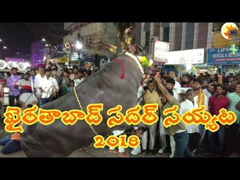 Sadar Festival videos in Hyderabad - смотреть онлайн на Hah Life