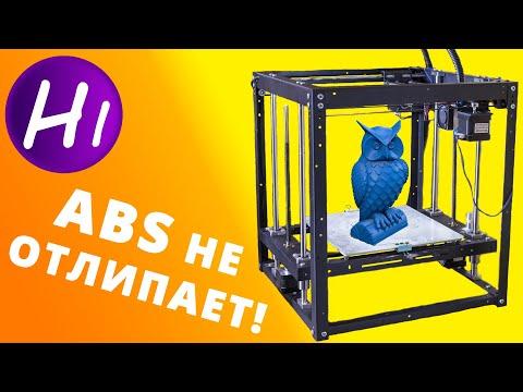 , title : 'Улучшения 3D принтера. Новые способы модернизации.